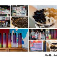 台南市美食 餐廳 飲料、甜品 青蛙黑蛋奶(安平店) 照片