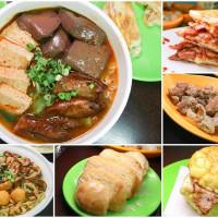 高雄市美食 餐廳 異國料理 異國料理其他 黎胖子宵夜點心 照片