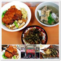 桃園市美食 餐廳 中式料理 小吃 謝家魯肉飯 照片