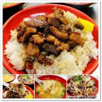 桃園市美食 餐廳 中式料理 小吃 新竹小阿姨魯肉飯雞絲飯專賣店 照片