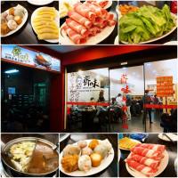 新北市美食 餐廳 火鍋 麻辣鍋 齊味麻辣鴛鴦火鍋-新店店 照片