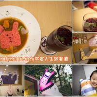 台北市美食 餐廳 異國料理 義式料理 宇宙人主題餐廳 照片