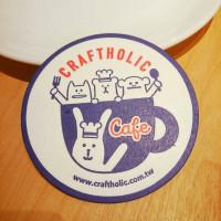 台北市美食 餐廳 異國料理 義式料理 CRAFTHOLIC Café 宇宙人主題餐廳 照片