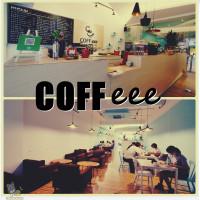 新北市美食 餐廳 咖啡、茶 咖啡、茶其他 COFFeee 照片