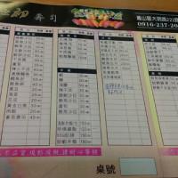 高雄市美食 餐廳 異國料理 日式料理 仁之初手創壽司 照片