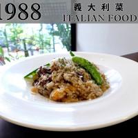 台北市美食 餐廳 異國料理 義式料理 1988 Italian.Food 照片