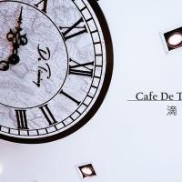 高雄市美食 餐廳 異國料理 多國料理 Café De Timing 滴。時刻 手作咖啡廚房 照片