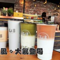台南市美食 餐廳 飲料、甜品 泡沫紅茶店 茶工業現萃茶飲 照片