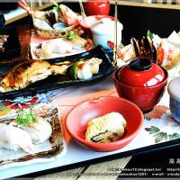 高雄市美食 餐廳 異國料理 風和里日本料理 照片