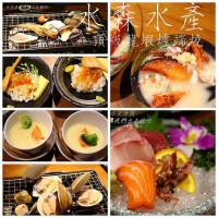 台中市美食 餐廳 異國料理 日式料理 水森水產 照片