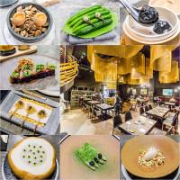 台北市美食 餐廳 異國料理 Orchid Restaurant 蘭 照片