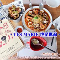 台南市美食 餐廳 異國料理 多國料理 YES MARIE 也是瑪莉 照片