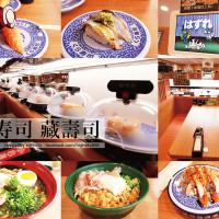 高雄市美食 餐廳 異國料理 日式料理 くら寿司 藏壽司 高雄漢神巨蛋店 照片
