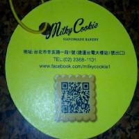 台北市美食 餐廳 烘焙 麵包坊 Milky Cookie 照片