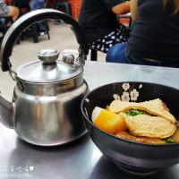 高雄市美食 餐廳 中式料理 小吃 錦衣味-台北甜不辣 照片