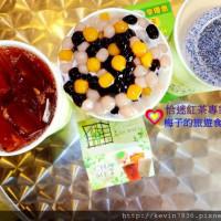台中市美食 攤販 冰品、飲品 恰迷紅茶專家 照片
