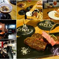 台北市美食 餐廳 飲酒 Lounge Bar Owls Bistro 窩式小酒館 照片