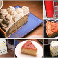高雄市美食 餐廳 飲料、甜品 甜品甜湯 李星星咚吃咚吃 照片