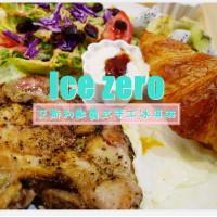 新北市美食 餐廳 飲料、甜品 冰淇淋、優格店 Ice zero艾斯利歐義式手工冰淇淋 照片