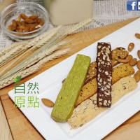 台北市美食 餐廳 烘焙 自然原點 照片