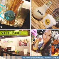台北市美食 餐廳 異國料理 韓式料理 Seoul Bistro 照片