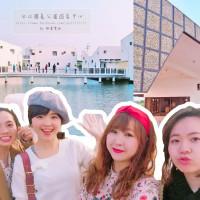 台南市休閒旅遊 景點 景點其他 台江國家公園管理處行政中心暨遊客中心 照片