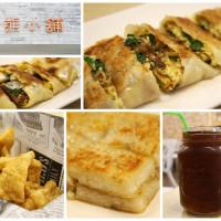高雄市美食 餐廳 中式料理 中式早餐、宵夜 歐熊小舖 照片