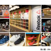台南市休閒旅遊 購物娛樂 購物中心、百貨商城 台南雷根運動用品-Reebok專賣店 照片