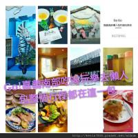 台南市美食 餐廳 異國料理 日式料理 嘉義台南 照片