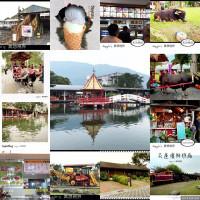 花蓮縣休閒旅遊 景點 景點其他 花蓮光復糖廠 照片