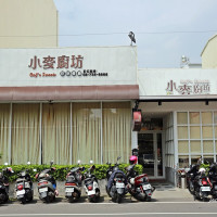 屏東縣美食 餐廳 異國料理 小麥廚坊烘焙餐廳-屏東華正店   照片