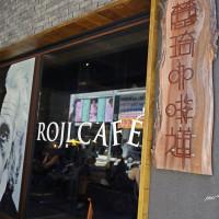高雄市美食 餐廳 異國料理 多國料理 麓琦咖啡道 文化中心店 照片