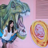 高雄市休閒旅遊 購物娛樂 創意市集 黑糖家高雄旗艦店 照片