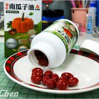 台北市美食 餐廳 飲料、甜品 飲料、甜品其他 台酒生技TTL 照片