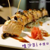 新北市美食 餐廳 異國料理 日式料理 哇沙Bi 沢也 日本料理 照片