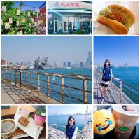 高雄市休閒旅遊 景點 景點其他 高雄西子灣 照片