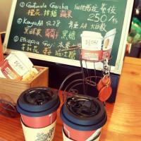 高雄市美食 餐廳 咖啡、茶 咖啡館 握咖啡OH!cafe 照片