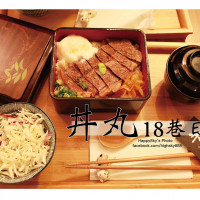 台南市美食 餐廳 異國料理 日式料理 丼丸dommaru 照片