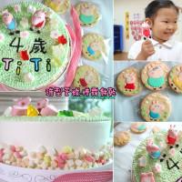 台南市美食 餐廳 烘焙 蛋糕西點 山寨蛋糕 - 造型蛋糕 糖霜餅乾 照片