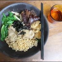 台中市美食 餐廳 素食 素食 Vege Creek 蔬河 - Prime 台中綠園道 照片