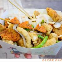 彰化縣美食 攤販 鹽酥雞、雞排 炸擱來 照片