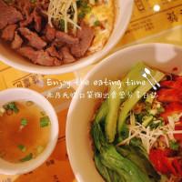 桃園市美食 餐廳 中式料理 粵菜、港式飲茶 元朗茶餐廳YUAN LENG RESTAURANT 照片