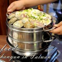 高雄市美食 餐廳 火鍋 沙茶、石頭火鍋 蒸品鮮汕頭沙茶爐海鮮塔 照片