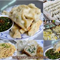 苗栗縣美食 餐廳 中式料理 中式早餐、宵夜 來來早點(各類中式早點) 照片
