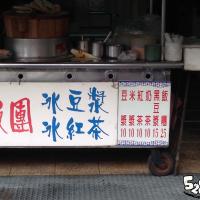 彰化縣美食 餐廳 中式料理 中式早餐、宵夜 姊妹飯糰 照片
