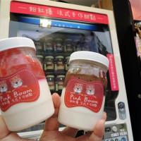 台北市美食 餐廳 飲料、甜品 飲料、甜品其他 粉紅爆.法式手作甜點 照片