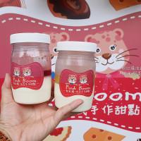 台北市美食 餐廳 飲料、甜品 飲料、甜品其他 Pink Boom粉紅爆法式手作甜點 (公館店) 照片