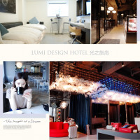台中市休閒旅遊 住宿 商務旅館 LUMI HOTEL 光之旅店 照片