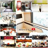 桃園市休閒旅遊 住宿 觀光飯店 日月光國際飯店 照片