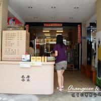高雄市美食 餐廳 飲料、甜品 飲料專賣店 唐禾名茶 照片